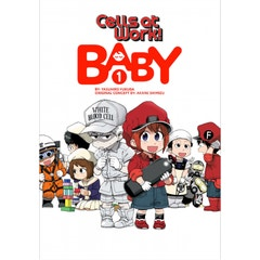 Cells At Work Baby Vol. 01