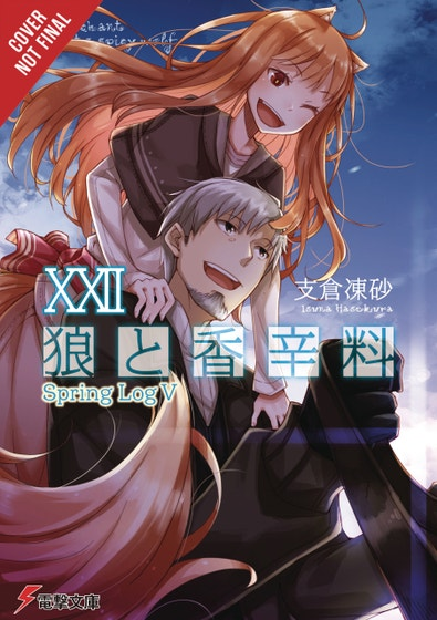 Spice And Wolf Vol. 22