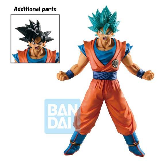 Son Goku History of Rivals Ichibansho PVC Statue 25 cm