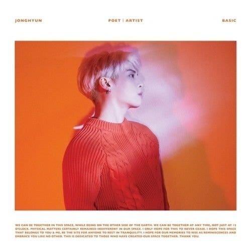 Jong Hyun Poet Artist Album
