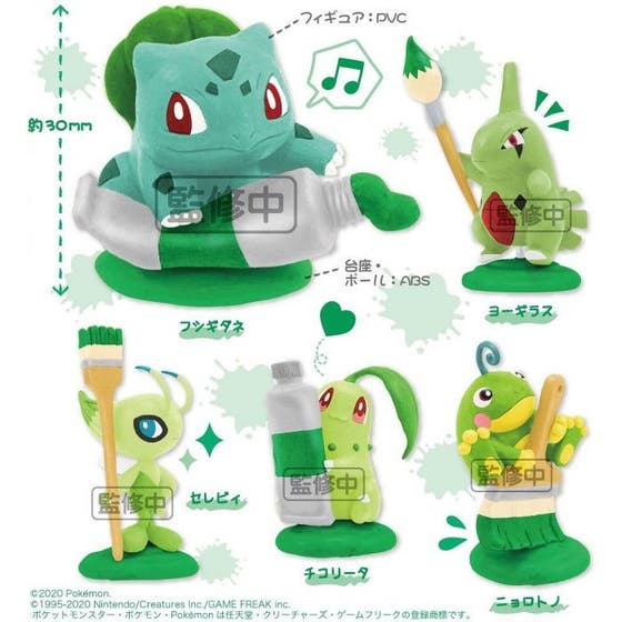 Green Palette Color Collection Trading Figure
