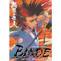Blade of the Immortal: v. 12: Fall Frost