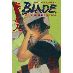 Blade of the Immortal: v. 13: Mirror of the Soul