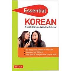 Essential Korean: Speak Korean with Confidence! (Korean Phrasebook and Dictionary)
