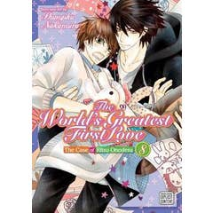 The World's Greatest First Love, Vol. 8
