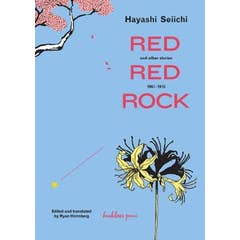 Red Red Rock: And Other Stories