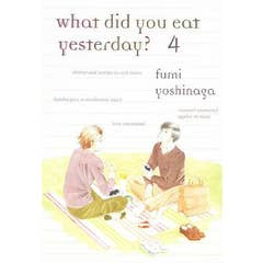 What Did You Eat Yesterday? Volume 4