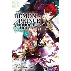 The Demon Prince of Momochi House, Vol. 5