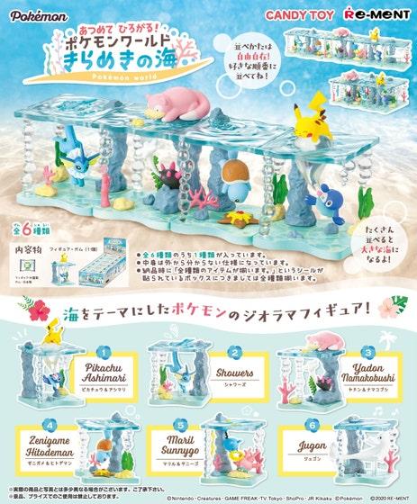 World Shining Sea Trading Figure