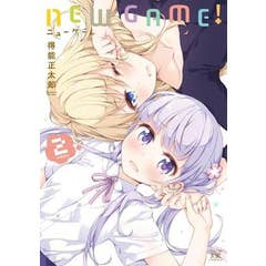 New Game! Vol. 2