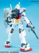 Gundam Mega Size Model Kit 1/48 2