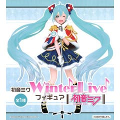 Hatsune Miku Winter Live Figure