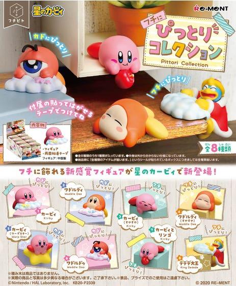 Kirby Edge ni Pittori Collection