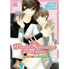 The World's Greatest First Love, Vol. 1: The Case of Ritsu Onodera