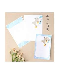 Umbrella Letter Writing Set