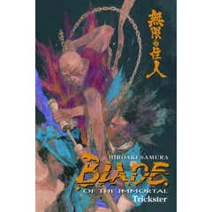 Blade of the Immortal: v. 15: Trickster