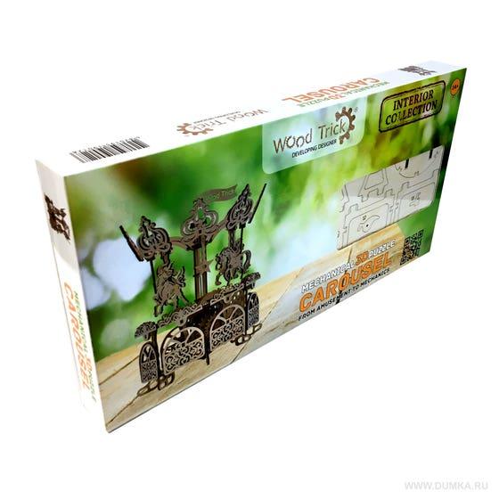 Carousel 3D Wood Model