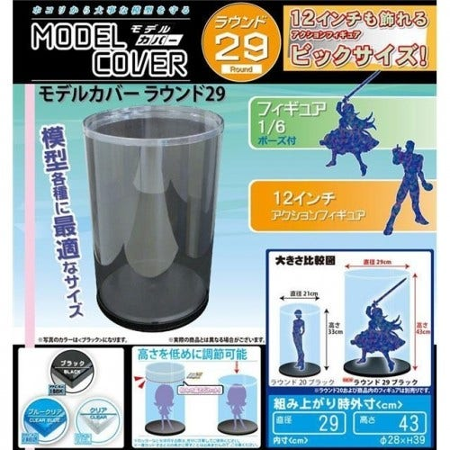 Clear Round Model Cover