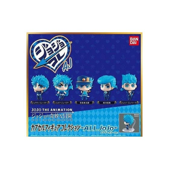 All Jojo Another Color Capsule Trading Figure