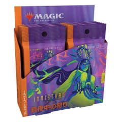 Innistrad Midnight Hunt Japanese Collector's Booster Display Box
