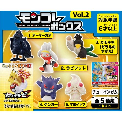 Moncolle Series 2 Trading Figure