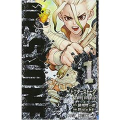 Dr. Stone JP ( 1)