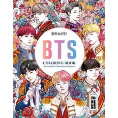 BTS Coloring Book for Stress Relief, Happiness and Relaxation: 방탄소년단 for ARMY and KPOP lovers Love Yourself Book 8.5 in by 11 in Size - Hand-drawn Book with Jin, RM, JHope, Suga, Jimin, V, and Jungkook