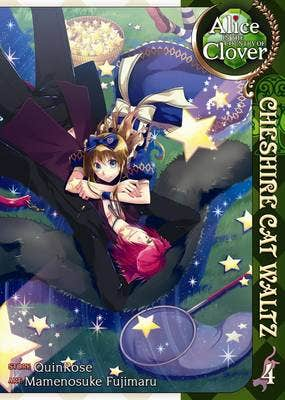 Alice in the Country of Clover: v.4: Cheshire Cat Waltz