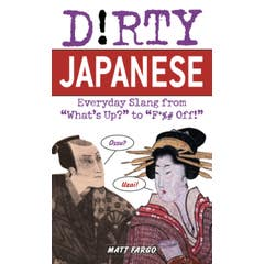 Dirty Japanese: Everyday Slang from 'What's Up? to 'F*%# Off