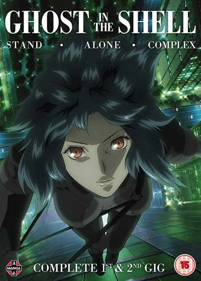 Stand Alone Complex Complete 1st & 2nd Gig