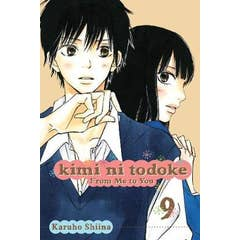 Kimi ni Todoke: From Me to You, Vol. 9