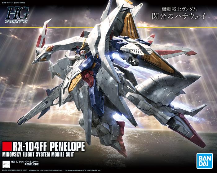 Gundam Hathaways Flash 229 Penelope Hguc 1/144 Mdl Kit