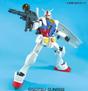 Gundam Mega Size Model Kit 1/48 4