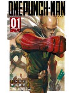 One-Punch Man CN ( 1)