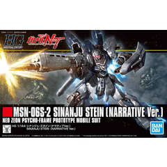Gundam Nt Sinanju Stein Hguc 1/144 Mdl Kit Narrative Ver