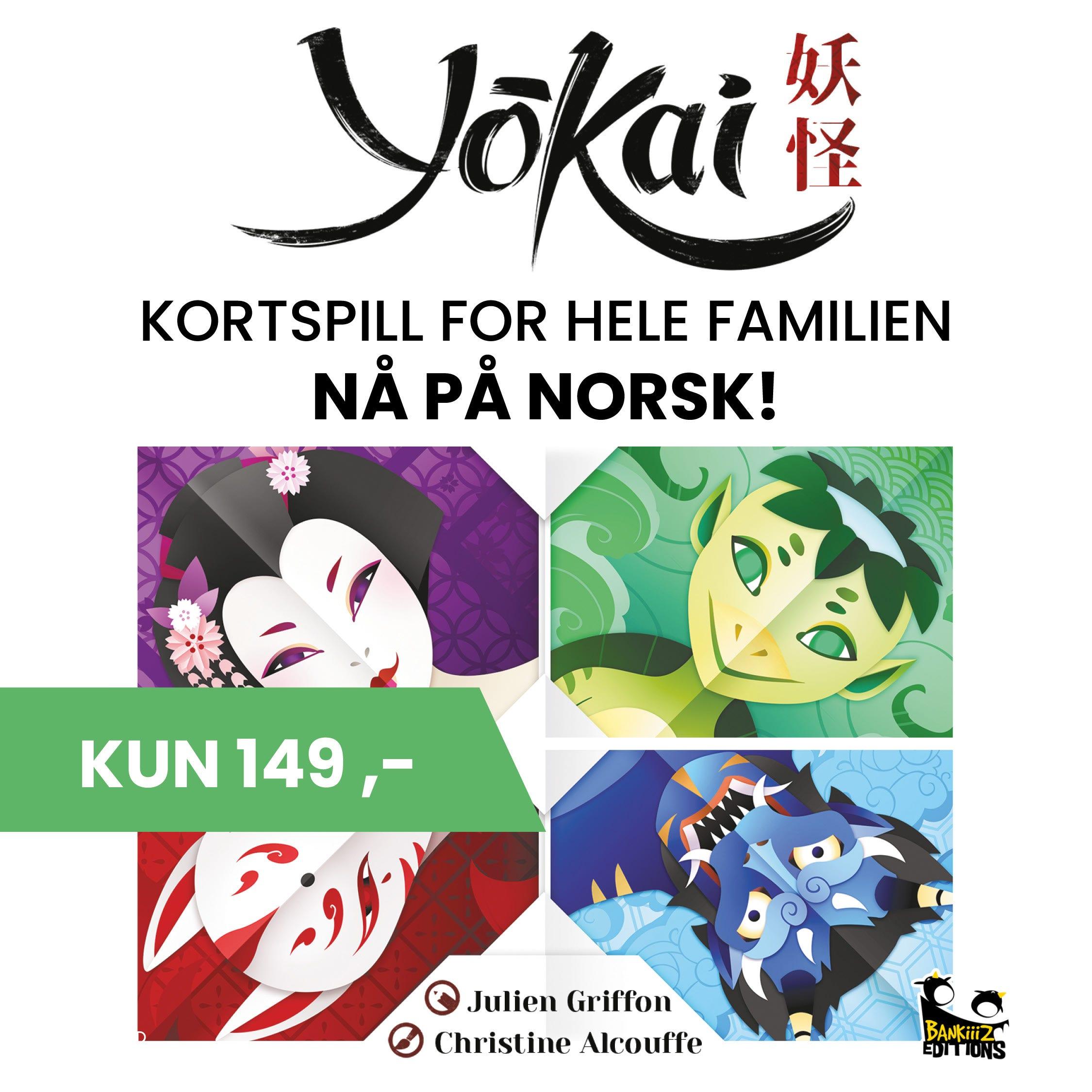 Yōkai - et Japansk-inspirert brettspill for hele familien!